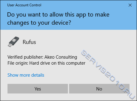Android on Your Computer 3