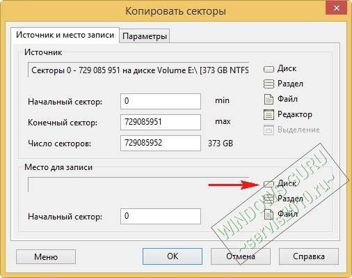 download Diritto del mercato