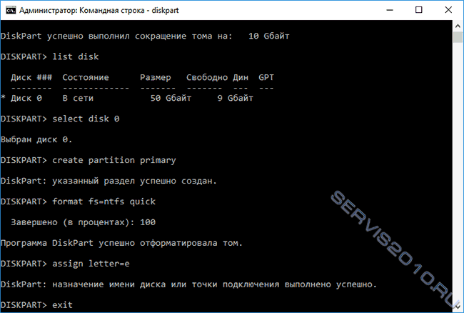 to divide at the command prompt 3
