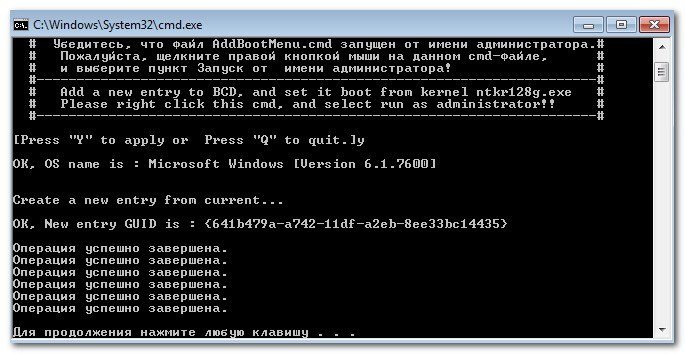 Оперативная память windows 7 32