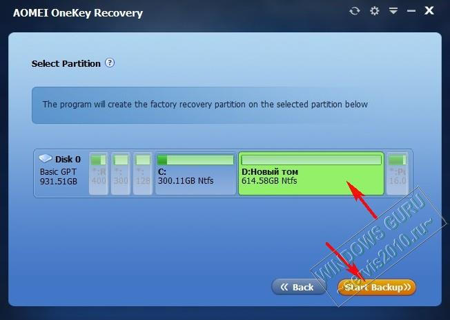 AOMEI OneKey Recovery 30