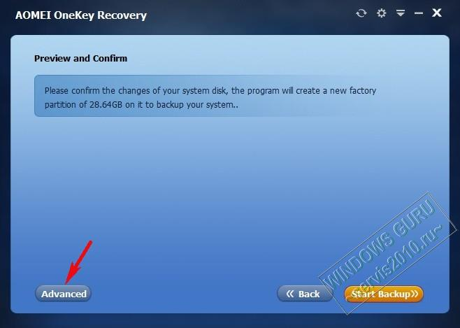 AOMEI OneKey Recovery 14