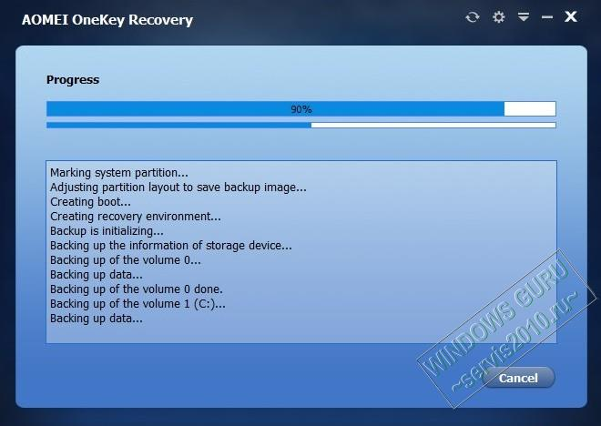 AOMEI OneKey Recovery 16