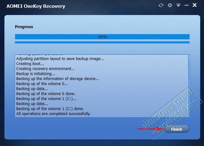 AOMEI OneKey Recovery 17