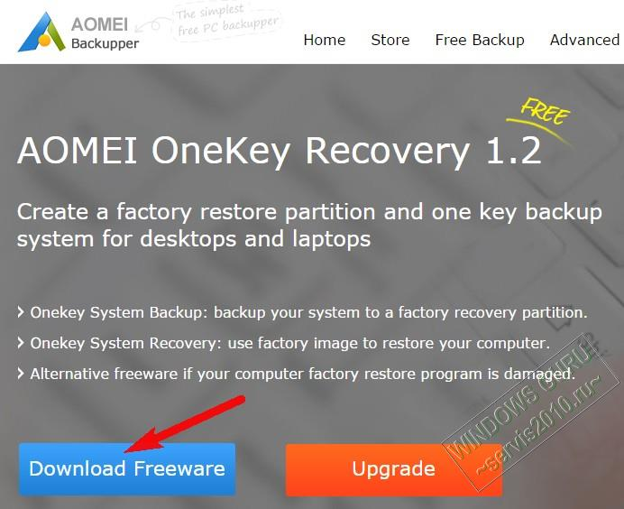 AOMEI OneKey Recovery 2
