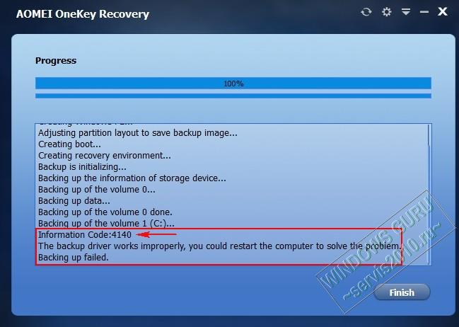 AOMEI OneKey Recovery 21