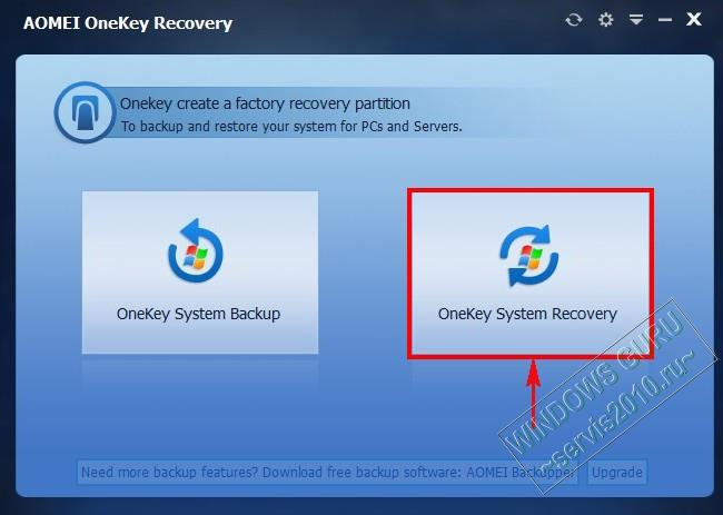 AOMEI OneKey Recovery 22