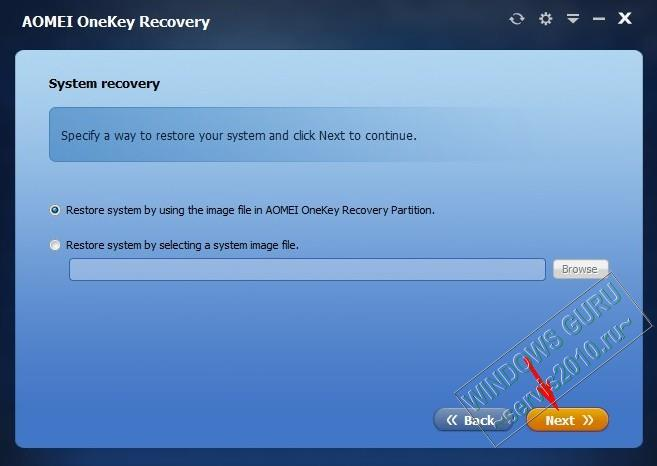 AOMEI OneKey Recovery 23
