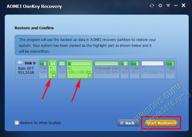 AOMEI OneKey Recovery 24