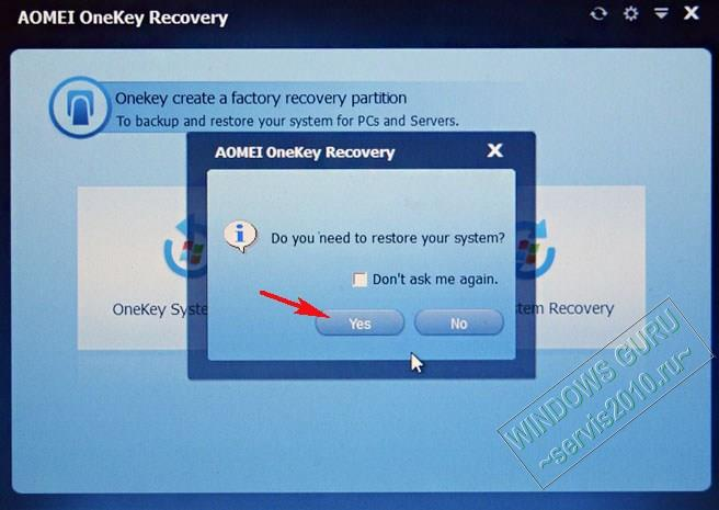 AOMEI OneKey Recovery 27