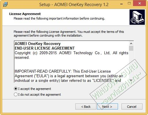 AOMEI OneKey Recovery 4