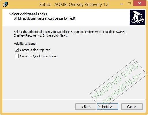 AOMEI OneKey Recovery 7