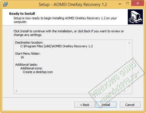 AOMEI OneKey Recovery 8