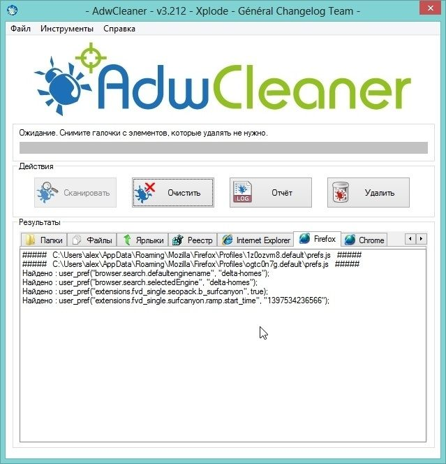 How to remove toolbars adware