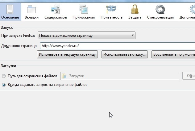 How to remove the browser home.webalta.ru