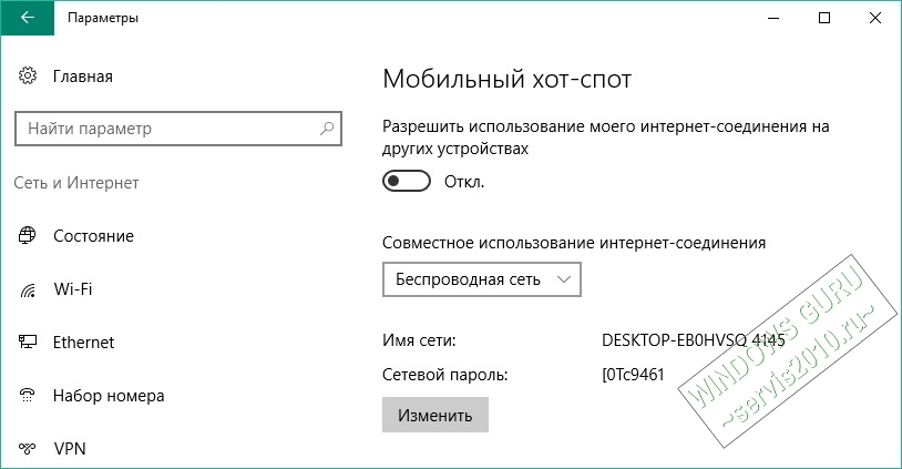 access point in Windows 10 1