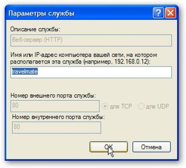 podkl Windows XP