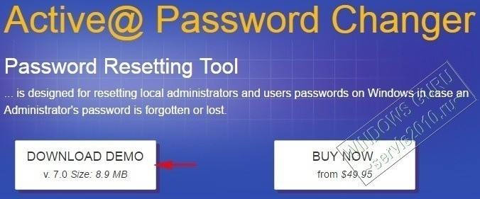 Active Password Changer1