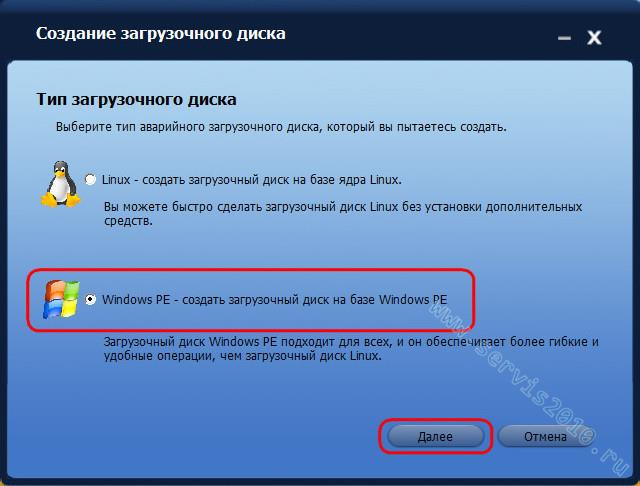 Как сделать загрузочный диск с windows xp из iso образа