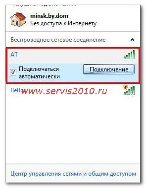 Wi-Fi  Windows 7