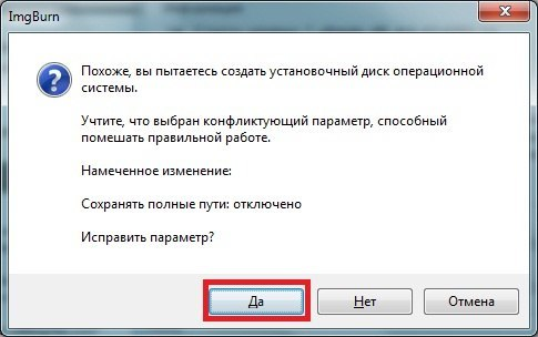 Как создать образ диска на windows 8 видео