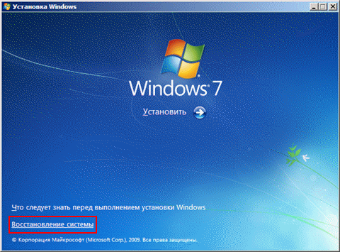 RE WINDOWS7
