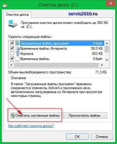 How to delete a folder Windows.old folder