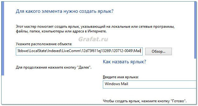 creation label windows mail