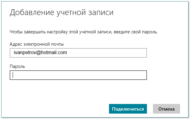 account entry microsoft_Windows 8_Mail_05