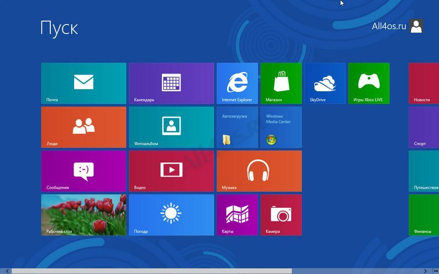 How to add a program to the startup in Windows 8
